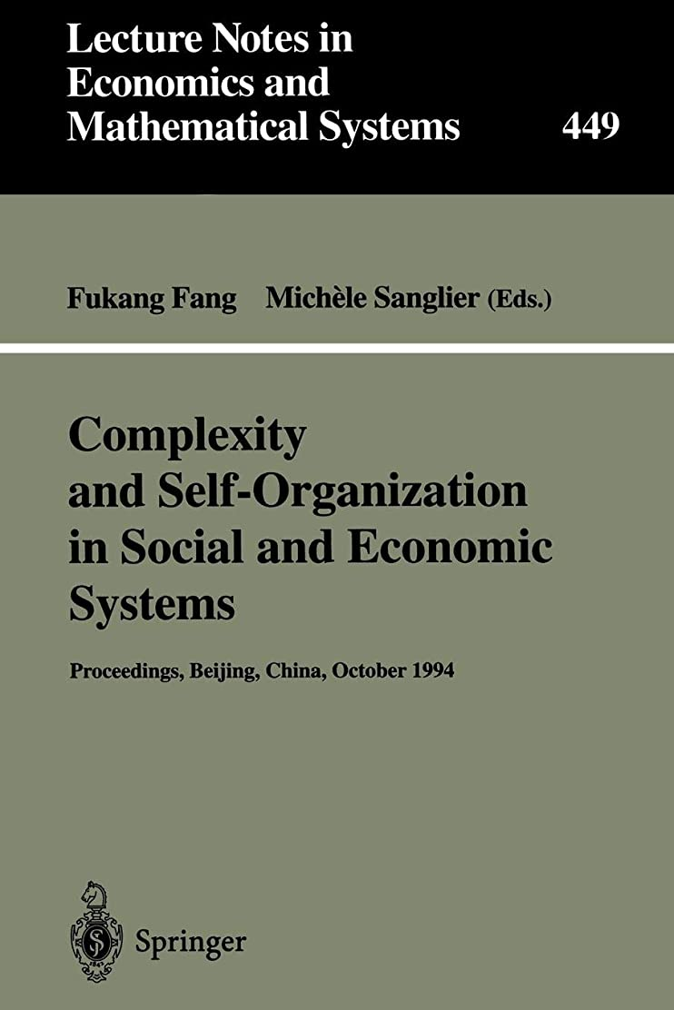 焦げ登録差し引くComplexity and Self-Organization in Social and Economic Systems: Proceedings of the International Conference on Complexity and Self-Organization in Social and Economic Systems Beijing, October 1994 (Lecture Notes in Economics and Mathematical Systems)