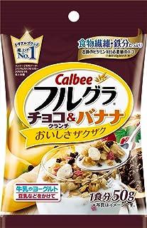 カルビー フルグラ チョコクランチ&バナナ 50g×32袋