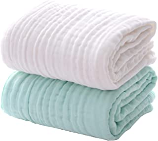 Baby Muslin Bath Towels, Super Soft Cotton Receiving Blanket for Baby's Delicate Skin,2Pack 41.3 X41.3 Inches Swaddle Blanket for Newborns Toddlers Boy Girl,Baby Registry as Shower Gift by MUKIN