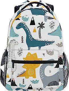 Mochilas para niñas, diseño de búho, para la escuela, lindos animales, florales, árboles, para niños, adolescentes, niños, mochila de viaje, bolsa de ordenador portátil