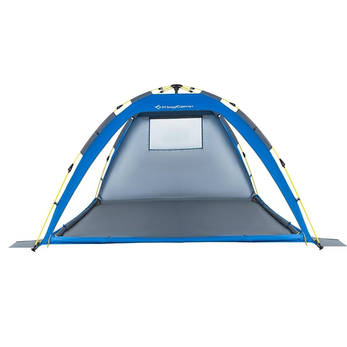 情報インチ相反するKingCamp テント ワンタッチ フルクローズ 3~4人用 ビーチテント 3way サンシェード キャンプテント 3面 メッシュスクリーン付き 5秒簡単設営 UVカット 軽量 アウトドア 花見 ピクニック 運動会 KT4082