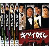 キツイ奴ら [レンタル落ち] (全4巻完結セット) [マーケットプレイス DVDセット]