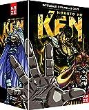 Hokuto no (Ken Le survivant) Intégrale 3 Films + 2 OAV-DVD