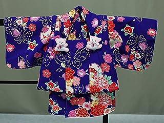 ベビー用着物 『花うさぎ』 当店オリジナル特注品 一ツ身被布セット Z7256-02