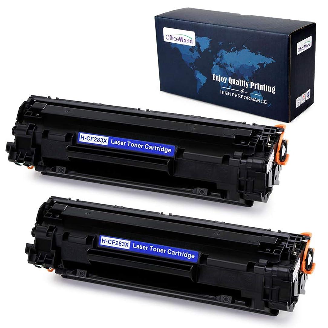 Office World Compatible Toner Cartridge Replacement for HP 83X CF283X for HP Laserjet Pro M201dw M201n M225dw M225dn M225rdn (Black, 2-Pack)