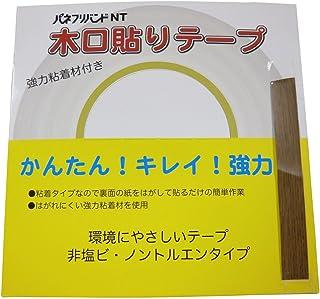 パネフリ工業 木口貼りテープ ミディアムオーク WA4188 24mm×50M