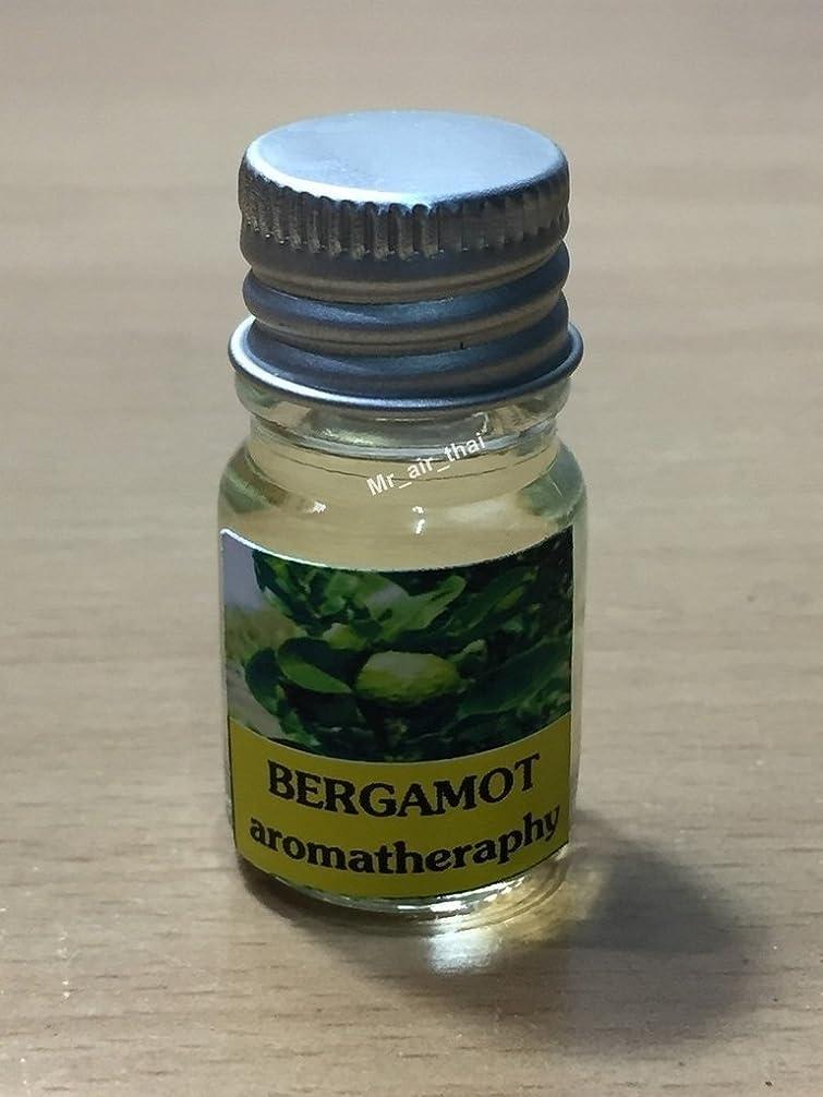 利得頬骨ペインギリック5ミリリットルアロマベルガモットフランクインセンスエッセンシャルオイルボトルアロマテラピーオイル自然自然5ml Aroma Bergamot Frankincense Essential Oil Bottles Aromatherapy Oils natural nature