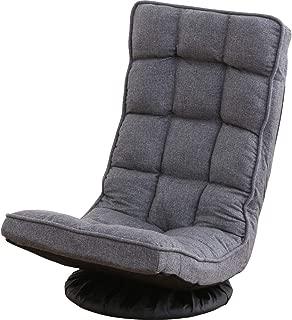 アイリスプラザ 座椅子 7段階リクライニング 回転 グレー 幅約55×奥行約79~104×高さ約30~84cm RSC-755