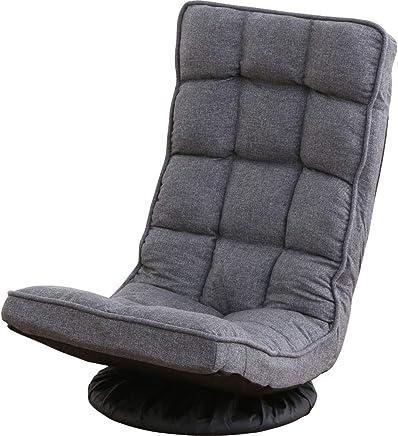 アイリスプラザ 座椅子 14段階リクライニング 360度 回転 グレー 幅約55×奥行約79~104×高さ約30~84cm RSC-755