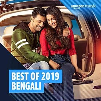 Best of 2019: Bengali