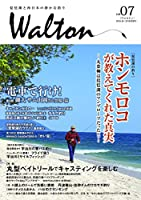 Walton: 琵琶湖と西日本の静かな釣り (vol.07)