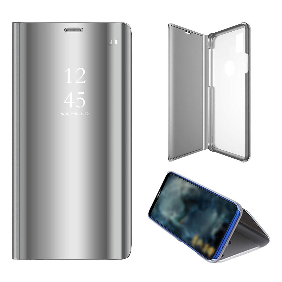 Huawei P20 Liteのケース,ミラー 手帳型 人気 かわいい PUレザー 携帯ケース、おしゃれ 耐衝撃 キラキラ 衝撃吸収 鏡メッキフリップ 全面保護 qi 充電 ワイヤレス充電 財布型カバー、面白い 二層構造 スタンド フリップ カード収納 磁気防止カード 取り外し ポケット ハイブリッド メイクアップミラー ケース、耐汚れ 滑り防止 反塵 薄型 超軽量 磁性技術 カバー、by beautycatcher - 銀