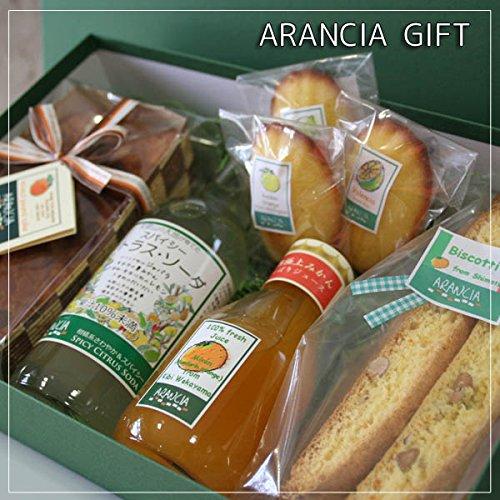 【包装のし対応ギフト】アランチャギフトセット「柑橘系の香りを贈ります」オレンジの焼き菓子とジュースの詰め合わせ【ひな祭・ホワイトデー・プレゼント・お祝い・お礼に】