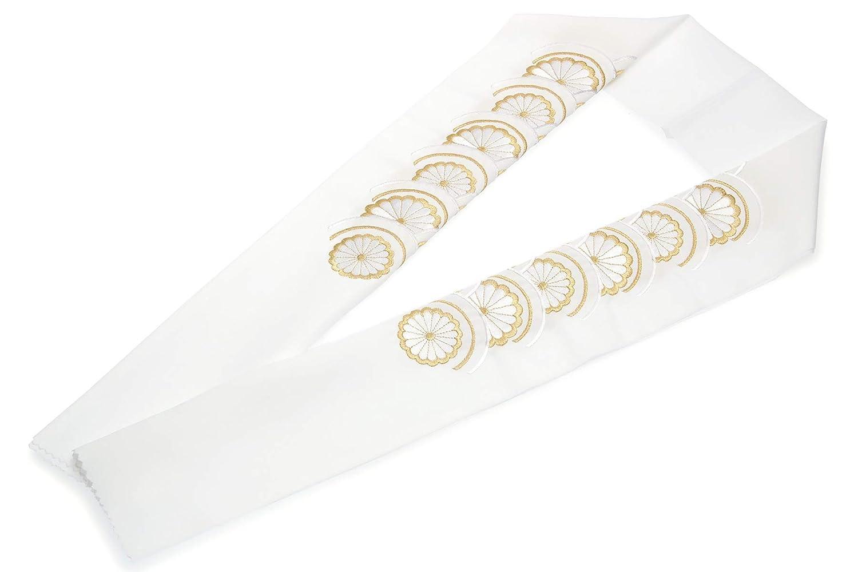 (ソウビエン) 半衿 白 金色 菊青海波 刺繍 新合繊 シルエリー 振袖向け 留袖 婚礼 白無垢 和装小物 日本製