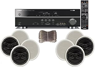 Yamaha 3D-Ready 5.1-Channel 500 Watts Digital Home Theater Audio/Video Receiver with 1080p-compatible HDMI repeater & Upgraded CINEMA DSP + Yamaha Custom Easy-to-install Natural Sound In-Ceiling Flush Mount 3-Way 120 watt Speakers (Set of 4) with Dual Tweeters & 8