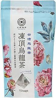 久順銘茶 凍頂烏龍茶(中国茶 烏龍茶 台湾茶 茶葉が開く ティーバッグ 2g×10P)