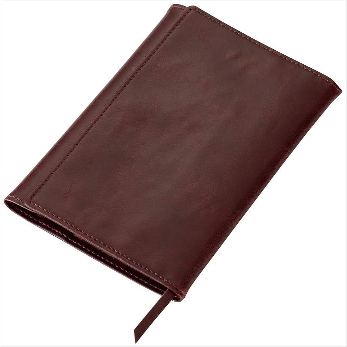 請うピジン発信レイメイ藤井 ブックカバー グロワール 文庫サイズ ブラウン 合皮製 GLV1201C