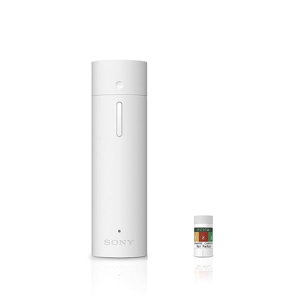 欲求不満ライセンスカウントアップAROMASTIC Starter kit for Relax(スターターキット for Relax) OE-AS01SK2