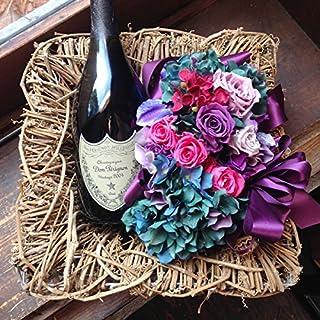 社長就任祝い ドンペリ 開業祝い プリザーブドフラワー 古希祝い 紫 シャンパン お酒 お祝い プリザーブドフラワーとシャンパンドンペリのセット