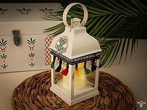 Ramadan Lantern with LED Lighting, 23×10×10 cm