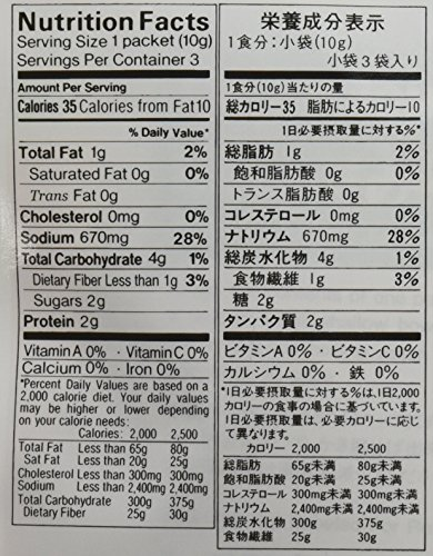 Kikkoman - Instant Tofu-Spinach Miso Soup Mix (9 Pockets in 3 Packs) -3.15 Oz
