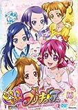ドキドキ!プリキュア【DVD】 Vol.16[DVD]