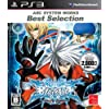 ARC SYSTEM WORKS Best Selection BLAZBLUE(ブレイブルー) - PS3