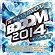 Booom 2014 - the First