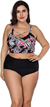 GINVELL Womens Plus Size High Waist Swimsuit Strappy Hollow Out Floral Swimwear