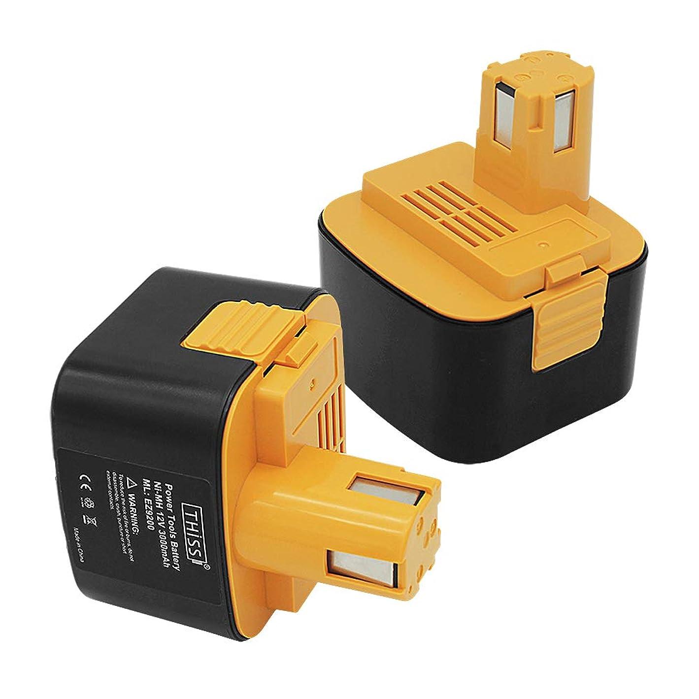 作る腹痛懺悔【THiSS】パナソニックEZ9200 12V バッテリー 2個セット EZT901 互換バッテリー3.0Ah EY9001 EY9201 ニッケル水素 一年間保証付き