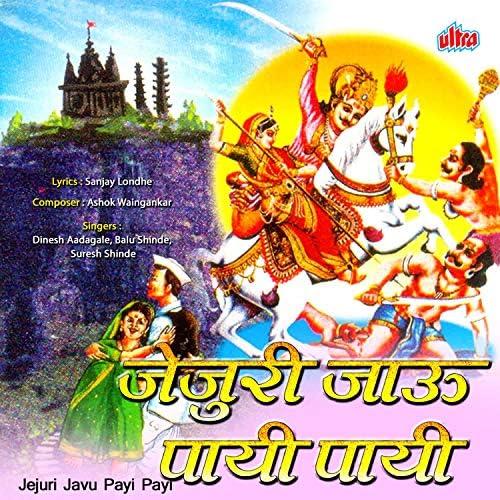 Balu Shinde, Dinesh Aadagale & Suresh Shinde