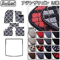 マツダ アテンザワゴン GJ系 フロアマット【16色から選択】(03:ダイヤチェック × レッド)