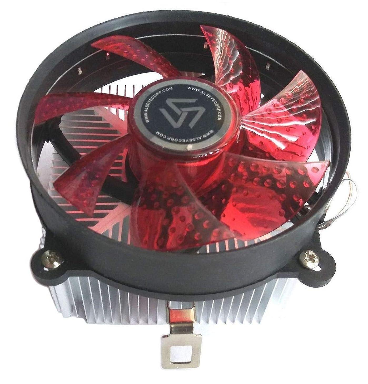 Premium Red LED AMD Socket AM3 / AM2 / 1207/940 / 939/754 3-Pin Connector CPU Cooler with Aluminum Heatsink
