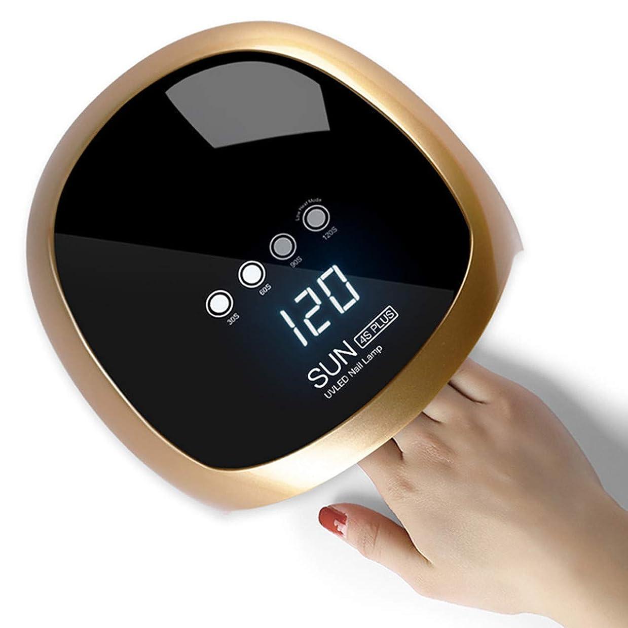 後方ペッカディロ環境保護主義者UV LEDネイルドライヤー 赤外線検知 52W高効率 赤外線美白機能付き マニキュア用 4段階タイマー設定可能 手足兼用 (ゴールド) [並行輸入品]