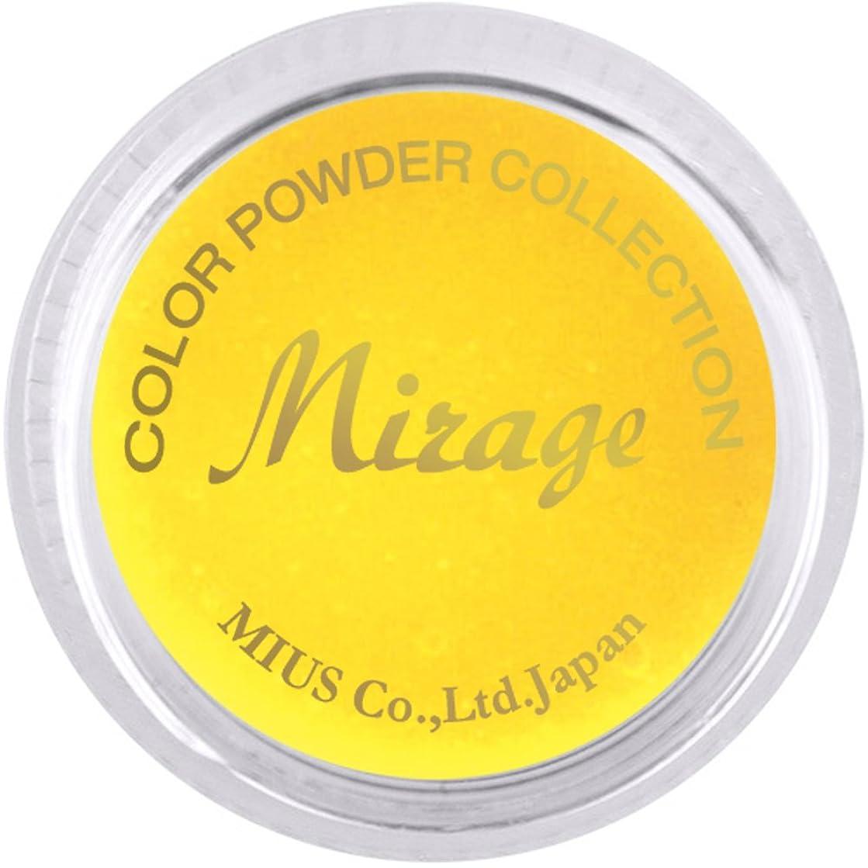 高尚な注入する然としたミラージュ カラーパウダー N/CPS-1  7g  アクリルパウダー 色鮮やかな蛍光スタンダードカラー