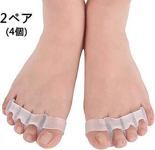 足指セパレーター 4本指 足の痛みを軽減 外反母趾矯正グッズ 薄型 内反小趾矯正パッド 足裏保護パッド シリコン つま先矯正 足指分離パッド 足指矯正具 足指セパレーター 姿勢補正 浮き指 足指健康グッズ 男女兼用 (4個入り)