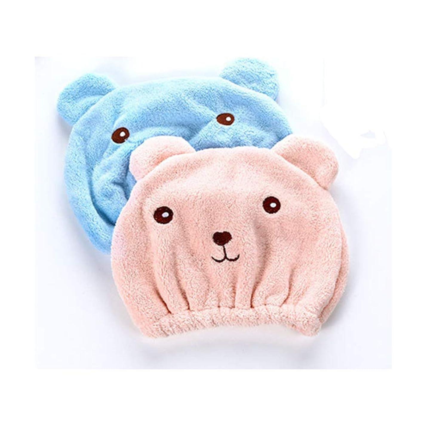 ファウルズームインするゴネリルNUOMI 2ピース タオルキャップ ヘアキャップ ヘアドライ タオル 帽子 かわいい クマ 吸水キャップ シャワーキャップ 吸水 速乾 ふわふわ 伸縮性 子供用 大人用 入浴 ピンク+ブルー