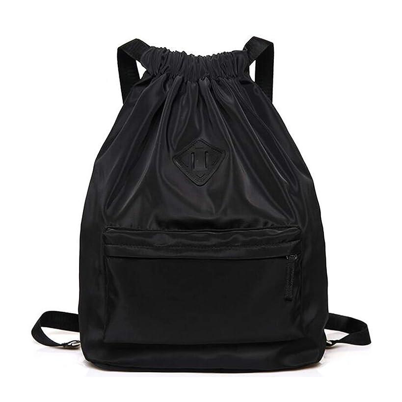 XIAONA Gym Drawstring Backpack, Waterproof Drawstring Sport Bag for Girls Boys Women Men, Lightweight Sackpack Daypacks for Gym Shopping Sport Yoga, Black