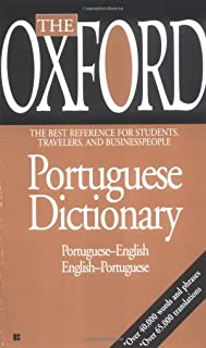 Oxford Portuguese Dictionary (Mass Market Paperback) for Ponto de Encontro: Portuguese as a World Language