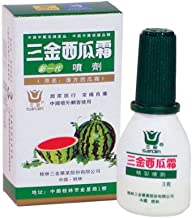 Watermelon Frost Spray 3g (Powder for Ulcers /Sore Throat) X 3 Tubes