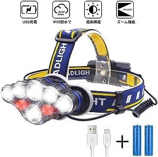 ヘッドライト LEDヘッドランプ 10000ルーメン以上 8 LED USB充電 IPX6防水 軽量 調整可能 赤&白ライト 8種モード アウトドア/夜釣り/防災/登山用/停電用/キャンプ(18650型バッテリー付き)
