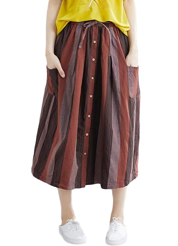 含める不利益警告[Bestmood]スカート レディース ゆったり ロングスカート ストライプ柄 ファッション Aライン 綿 麻 カジュアル レディーススカート ウェストゴム 大きいサイズ 着痩せ 夏