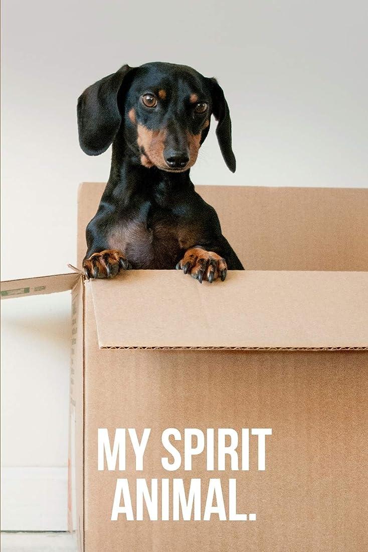 ピービッシュスカウトアトラスMy Spirit Animal: Dachshund Journal