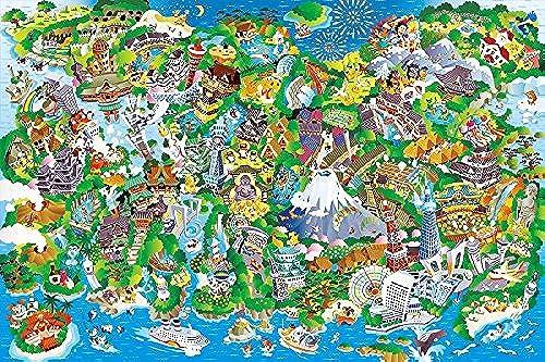 1000 Stück Ziel  Puzzle Gurus Japan Wahrzeichen (50x75cm)