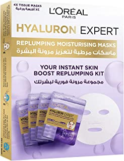 L'Oreal Paris Your Instant Skin Boost Replumping Kit with 4 Hyaluron Expert Tissue Masks with Hyaluronic Acid - Pack of 1