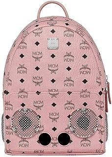MCM Men's Soft Pink Coated Canvas Small WizPak Speaker Backpack mmk8aoc85pz001