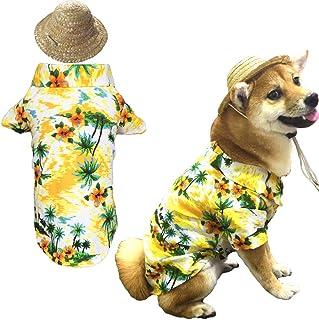 4108bd2157065 Amazon.com: dog hawaiian shirt large breed