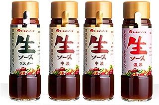 トキハソース 生ソース 3種セット ウスターx1 中濃x2 濃厚x1 計4本 非加熱ソース 自然派無着色ソース 東京 青空レストラン