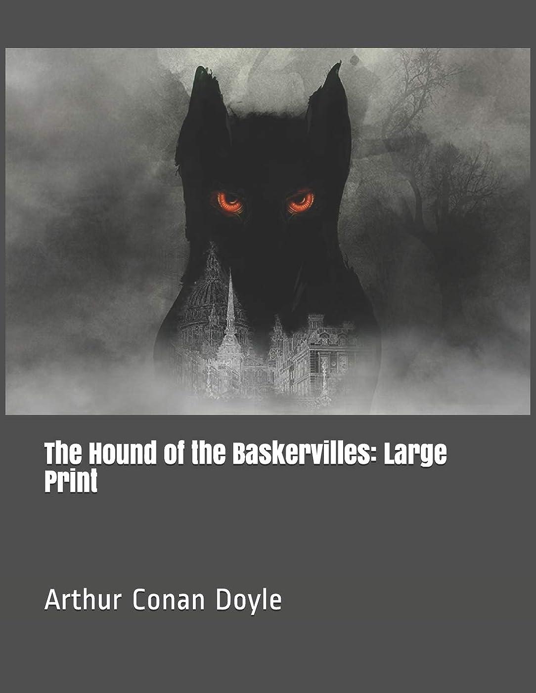 遺体安置所すべきインサートThe Hound of the Baskervilles: Large Print