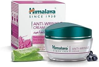 Himalaya Herbals Anti-Wrinkle Cream, 50g